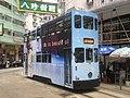 Hong Kong Tramways 141(013) Shau Kei Wan to Sheung Wan(Western Market) 07-06-2016.jpg