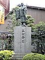 Honnō-ji - Kyoto - DSC05873.JPG