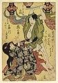 Honsei - Arashi Kitsusaburo II Attacks Fujikawa Tomokichi I - Walters 95125.jpg