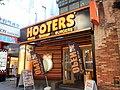 Hooters Nagoya (2017-09-30) 1.jpg