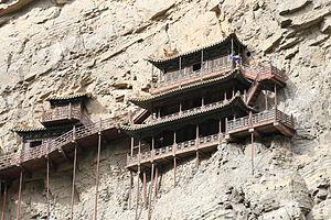 Hanging Temple - Image: Hunyuan Xuankong Si 2013.08.30 09 06 14