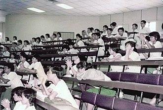 Hwa Chong Junior College - Image: Hwa Chong Junior College HJC 1983 (5)