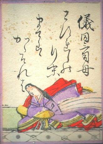Takashina no Takako - Takako, mother of the Honorary Grand Minister, from the Ogura Hyakunin Isshu.
