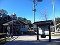 I-10 Baker County, Florida EB Rest Area Building kiosk.JPG