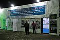 ICMR Pavilion - Sundarban Kristi Mela O Loko Sanskriti Utsab - Narayantala - South 24 Parganas 2015-12-23 7696.JPG