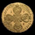 INC-1767-r Десять рублей 1756 г. Елизавета Петровна (реверс).png