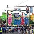 Ichinomiya Tanabata Festival - Jul 25, 2014.jpg