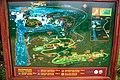 Iguassu Falls, Brazil-Argentina - (24215724123).jpg