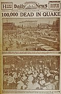 First edition of the Illustrated Daily News, September 3, 1923