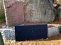 Image 0002 Otto Engau Laubegast Bismarck Garten und Ehrenhain.jpg