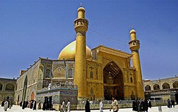Imam Ali Shrine (1).jpg