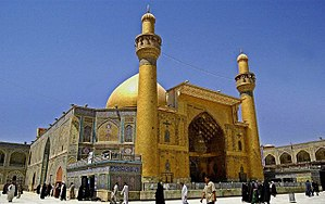 Big Four (Najaf) - Imam Ali Mosque in Najaf is one of the holiest sites in Shia Islam