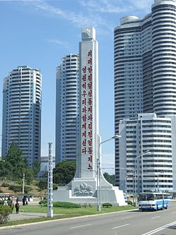 Immortality Tower Pyongyang 02.JPG