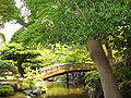 Imperial Palace in Kyoto - garden of emperor library - bridge.JPG