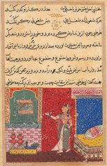 Page from Tales of a Parrot (Tuti-nama): Fifteenth night: The parrot addresses Khujasta at the beginning of the fifteenth night