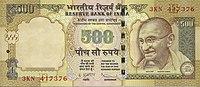 INR 500 da nota de banco