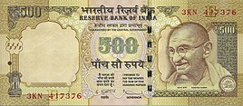 India 500 INR, MG series, 2014, obverse.jpg