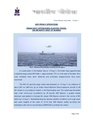 Indian Navy apprehends Nafis-1 off Mumbai coast.pdf