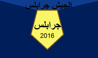 Syrian Democratic Forces military councils - Flag of the Jarablus Military Council