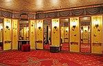 Inside Grauman's Chinese Theatre 2 (15572231085).jpg