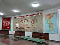 Inside the Victorious Fatherland Liberation War Museum.jpg