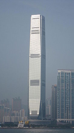 International Commerce Centre 201010.JPG