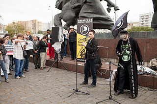 Internet freedom rally in Moscow (28 July 2013) (by Dmitry Rozhkov) 78.jpg