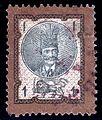 Iran 1879 Sc41.jpg