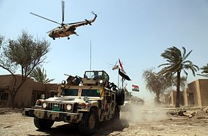 Iraqi Special Operations Forces (ISOF) participate in Lion's Leap on April 26 2011.jpg