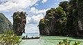 Isla Tapu, Phuket, Tailandia, 2013-08-20, DD 12.JPG