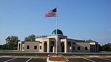 External view of the Islamic Center of Murfreesboro