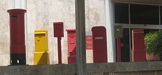 Eretz Israel Museum - A variety of mailboxes used by the Israel Postal Service over the years, on display at Eretz Israel Museum Philatelic pavilion