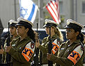 Israeli military police women stand in formation during an honor cordon ceremony for Secretary of Defense Robert M. Gates in Tel Aviv.JPEG