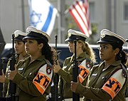 Israeli military police women stand in formation during an honor cordon ceremony for Secretary of Defense Robert M. Gates in Tel Aviv