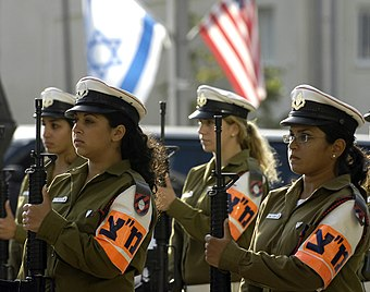 4426533333348 Israeli military police women stand in formation during an honor cordon  ceremony for Secretary of Defense