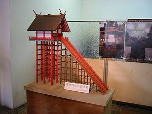 Taisha-zukuri - Reconstruction of Izumo Taisha's honden somewhat later, during the Kamakura period