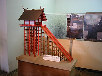 Taisha-zukuri - Reconstruction of Izumo Taisha's honden somewhat later, during the Kamakura period