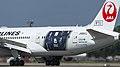 JA841J B788 JAL - Japan Airlines (Blue Samurai livery) DME UUDD 0 (28885947798).jpg
