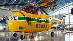 JASDF H-19C(91-4709) left front view at Hamamatsu Air Base Publication Center November 24, 2014.jpg
