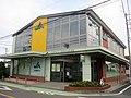 JA Tokyo Mirai Higashimurayama Nishi Branch.jpg