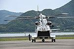 JMSDF MCH-101(8657) taxiing at Maizuru Air Station May 18, 2019 09.jpg