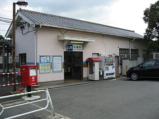Kohata Station railway station in Uji, Kyoto prefecture, Japan, operated by JR West