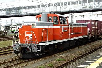JNR Class DE10 - DE10 3001 in September 2015