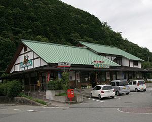 Kōzuki Station - Kōzuki Station