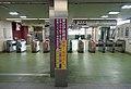 JR Tohoku-Main-Line Kuki Station Tobu-Line Transfer Gates.jpg