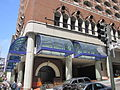 JW Marriott SF Union Square exterior 2.JPG