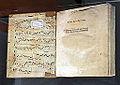 J Gerson, Opera I (1494) met oudere bladmuziek in de omslag, boekencollectie Centre Céramique, Maastricht.JPG