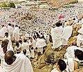 Jabal-e-Rehmat.jpg