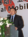 Jack Lee, GM, OEM Greater China Region, Microsoft Corp. (2983423276).jpg