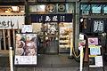 Japan - Tokyo (9979095476).jpg